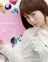 greenkei's Blog